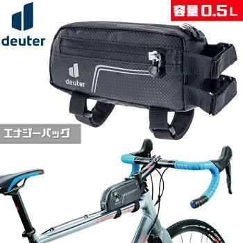 deuter(ドイター)D3290017エナジーバッグ【80】自転車エネルギーバッグbebike