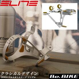 ELITE EROICA(エロイカ)アルミボトルケージ シングル ボトルホルダー 自転車 国内正規品