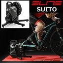 スプロケット付 エリート ELITE SUITO スイート ダイレクトドライブ 自転車 サイクルトレーナー インタラクティブサイ…
