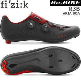 フィジーク R3B ARIA BOA ブラック/レッド 自転車 シューズ ロードバイク ロード用