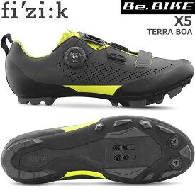 フィジーク X5 TERRA BOA グレー/イエロー 自転車 シューズ MTB マウンテンバイク用