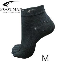 FOOTMAX(フットマックス) FXR107 M ブラック 自転車/スポーツ 靴下 ソックス