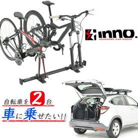 INNO IA305E(IA300) インナーバイクフォーク 車内用サイクルキャリア 9mmクイックリリース対応 ハイエース キャラバン MV350 車載 カーメイト bebike
