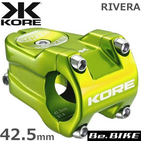 KORE RIVERA ステム 0D 31.8 42.5mm グリーン 自転車 ステム