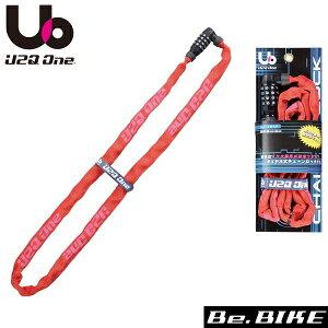 Magic one(マジックワン) U2Q 123チェーンロック 4×1200 レッド 自転車 鍵 ロック