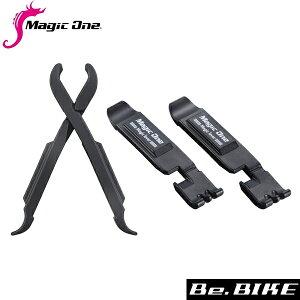 マジックワン (Magic one) MAGIC LEVER TOOL(マジックレバーツール) 自転車 ミッシングリンク用リムーバーとタイヤレバー