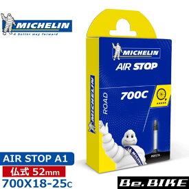 Michelin(ミシュラン) AIR STOP A1 (エア ストップ) 700X18-25C [仏式 52mm] 自転車 チューブ ロードバイク ピストバイク (3528700750966) bebike 国内正規品