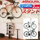 MINOURA(ミノウラ)バイクタワー20D天井突っ張りポール式収納・展示スタンド(2台用)自転車スタンド屋内保管ディスプレイストレージ(タワー型)bebike