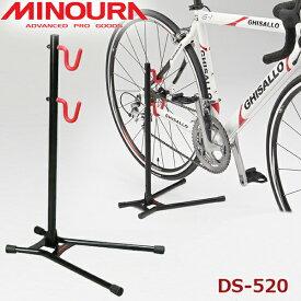 DS-520 ディスプレイスタンド (421-1130-01) ミノウラ 箕浦(4944924422035) 自転車 スタンド bebike