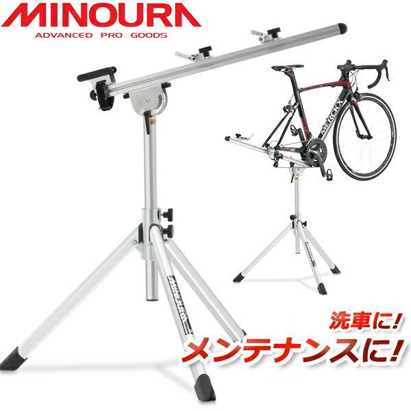 MINOURA (ミノウラ) RS-1800 ワークスタンド 箕浦 自転車 スタンド メンテナンススタンド bebike