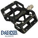 三ヶ島ペダル(MKS) オールウェイズ(ALLWAYS) ペダル (ブラック) 自転車 フラットペダル
