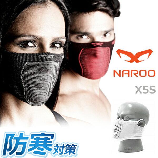 NAROO MASK (ナルーマスク) X5s ホワイト スポーツ マスク