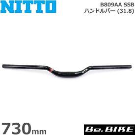 NITTO(日東) B809AA SSB ハンドルバー (31.8) ブラック 730mm 自転車 ハンドル フラット/ライザーバー