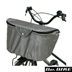 送料無料 大久保製作所 2段式前カゴカバー ワイド グレー 自転車 かごカバー