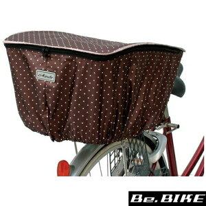 送料無料 大久保製作所 D-4RMT リアバスケットカバー 水玉 ブラウン 自転車 かごカバー