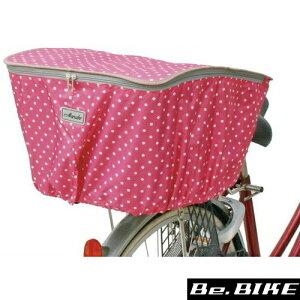 送料無料 大久保製作所 D-4RMT リアバスケットカバー 水玉 ピンク 自転車 かごカバー