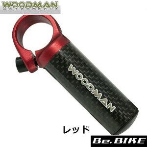 WOODMAN チューパカーボン レッド 自転車 バーエンド