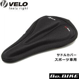 VELO VLC-032 GEL入りサドルカバー スポーツ車用 自転車 サドルカバー