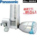 送料無料 Panasonic(パナソニック) SKL-095 LED発電ランプ ライトブラケット取付タイプ (SKL095) 自転車 明るい bebike