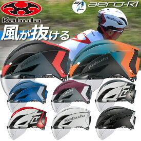 OGK KABUTO (オージーケー・カブト) エアロ-R1(AERO-R1) 軽量ショートエアロ 自転車 ヘルメット jcf公認 サイクルヘルメット ロードバイク ヘルメットbebike