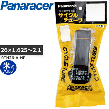 panaracer(パナレーサー)CycleTube0TH26-A-NPH/E26×1.625〜2.1米式自転車チューブ