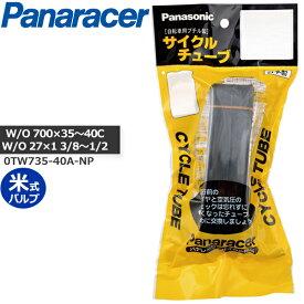 パナレーサー Cycle Tube 0TW735-40A-NP [W/O 700×35〜40C 27×1・3/8〜1/2 米式] サイクルチューブ 自転車 チューブ