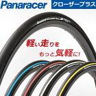 Panasonic|Panaracer|CLOSER|PLUS