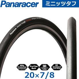 パナレーサーミニッツタフ PT W/O 20X7/8(23-451)(Minits Tough PT) 小径自転車 エトルト451 20インチ タイヤ bebike