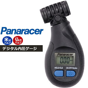 パナレーサー デジタル内圧ゲージ タイヤゲージ(デュアルヘッドデジタルゲージ)  仏式バルブ 米式バルブ 自転車 panaracer