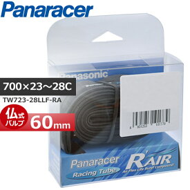 Panaracer(パナレーサー) R'AIR (Rエアー) TW723-28LLF-RAW/O 700×23〜28C [仏式60mm] 自転車 チューブ 700C