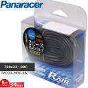 Panaracer(パナレーサー) R'AIR (Rエアー) TW723-28TF-RA W/O 700×23〜28C [仏式34mm(2ピースバルブ)] 自転...