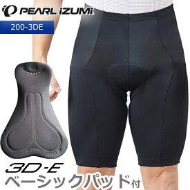 パールイズミ 200-3DE コンフォート パンツ 2019年モデル 秋冬 自転車 サイクルウエア