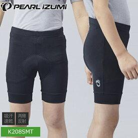 パールイズミ K208SMT キッズ パンツ 2021年モデル 春夏 レーサーパンツ 自転車 パンツ