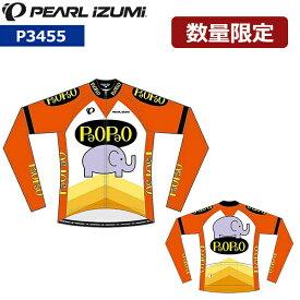 パールイズミ パオパオ paopao P3455-BL プリントジャージ 長袖 2020年限定モデル 自転車 サイクルウエア