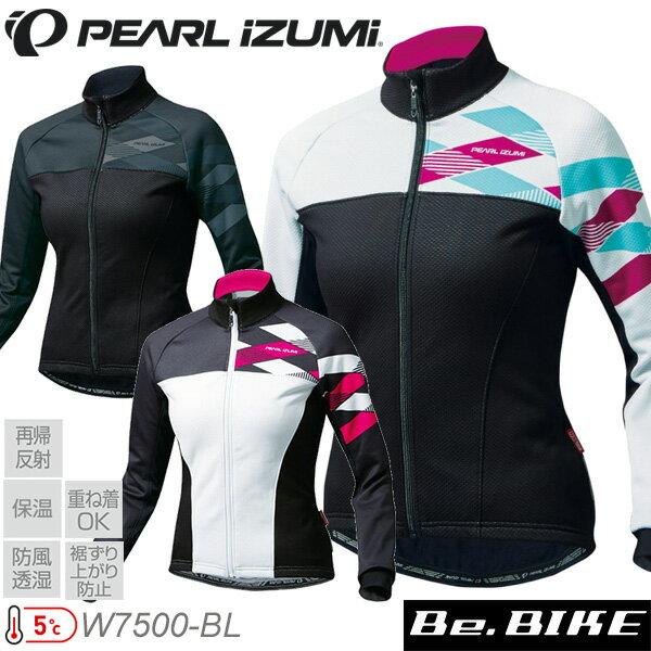 パールイズミ W7500-BL ウィンドブレーク ジャケット 2018年モデル 秋冬 女性用 レディース 自転車 サイクルウエア