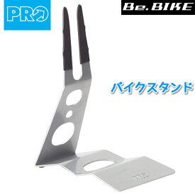 シマノ PRO(プロ) バイクスタンド シルバー (R207100399X) 自転車 shimano スタンド