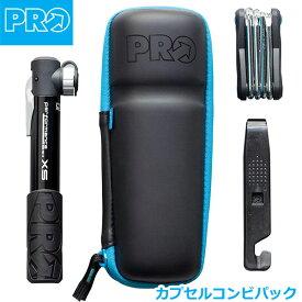 シマノ PRO(プロ) カプセルコンビパック 内容物:ZIPカプセル、ミニツール10ファンクション、パフォーマンスXSミニポンプ、タイヤレバー、 (R20RAC0145X) 自転車 shimano 工具 30540