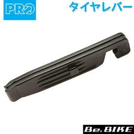 シマノ PRO(プロ) タイヤレバー ブラック 3本セット (R20RTL0049X) 自転車 shimano タイヤレバー