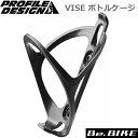 PROFILE DESIGN(プロファイルデザイン) VISE ボトルケージ ブラック ボトルケージ