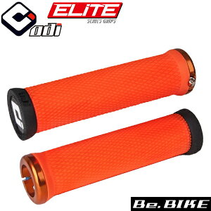 ODI エリート モーションV2.1ロックオングリップ オレンジ 自転車 グリップ