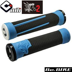 ODI AG2 V2.1 ロックオングリップ BK/BL 自転車 グリップ