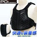 POi BODY PROTECTER 01 ブラック プロテクター