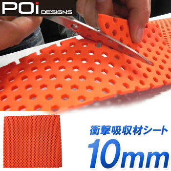 POiPoi-001HONEYCOMSHEETレッド10