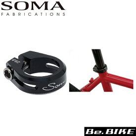SOMA ボロシートカラー 29.8 ブラック 自転車 シートクランプ
