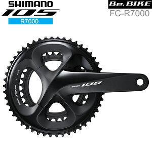 シマノ 105 FC-R7000 ブラック 11S 自転車 クラ...