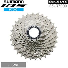 シマノ CS-R7000 11S 11-28T カセットスプロケット R7000 shimano 105 R7000シリーズ