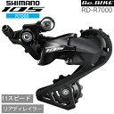 シマノ RD-R7000 ブラック 11S SS 対応CS ロー側最大25-30T トップ14T対応 shimano 105 リアディレイラー R7000シリーズ