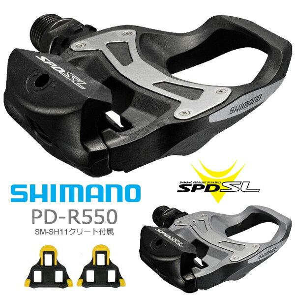 shimano (シマノ) PD-R550 SPD-SLペダル 自転車 ロード [左右セット] ロードバイク 自転車ペダル bebike