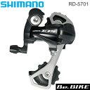シマノ RD-5701-GS 105 リアディレイラー shimano 5700シリーズ ロードバイク