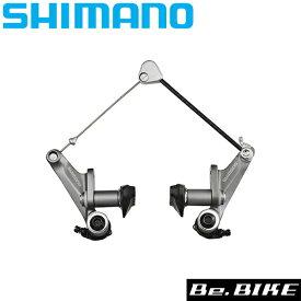 BR-CX50 前後兼用 シマノ シクロクロス カンチブレーキ SM-CB70なし (EBRCX50MV76SP1) シクロクロス 自転車 bebike